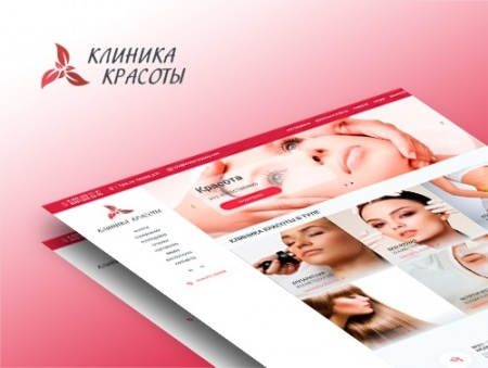 Наши работы smart-sites: Klinika Krasoty